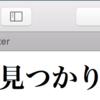 xamppでウェブサイトを作成しているのですが