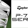 テ―ラーメイド P700シリーズアイアンが大人気です。アメリカはコロナからの逃避でゴルフ場はゴルファーでいっぱいの中で大評判です。。