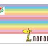 セブンイレブンがコンビニの中で最も好きって人に教えたい、nanacoの活用術