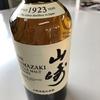 ウイスキー/山崎
