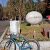 東京の観光地サイクリング 主な観光地9箇所を全部自転車で回ってみた。