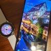 [購入後1か月]Galaxy Note 10 Plusの新機能のメリット・デメリットや使ってみて気づいたことを紹介![おすすめ紹介]
