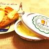 【おすすめバター】パン好きなら絶対食べるべき「パンにおいしい よつ葉バター」