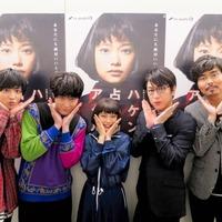 【及川光博】ドラマ「ハケン占い師アタル」番宣:TV出演感想(2019年1月)