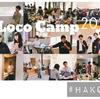 【Loco Camp 前編】総勢90人のメンバーで、箱根へ全社合宿へ!テーマは「つながりをつくる」