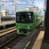 【夏休み】島根へ帰ります【787】