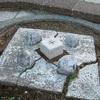 [三角点]★測量山(一等三角点、点名:室蘭山)標石