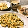 茄子の卵味噌蒸し中華料理???(中国妻料理)