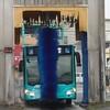 連節バスハーフアニバーサリーイベント 西鉄バス北九州・小倉営業所前