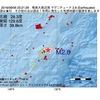 2016年08月06日 23時21分 奄美大島近海でM2.8の地震