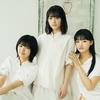 櫻坂46森田ひかる・藤吉夏鈴・山﨑天、純白衣装で美しい輝き