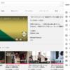 『スケッチブック』が帰ってきた!〜YouTube対僕〜【最終ラウンド】