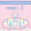 """The CUTE AGGRESSION TOUR""イメージ元のバンドについて🎸"