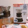 【紙フィルター不要!】我が家の新しいコーヒードリッパー