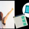 【ブログ作業活発化】積極的に行動するために大切にしてる4つのこと