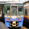 甲信越「週末パス」の旅 (10)2つの顔を持つえちごトキめき鉄道