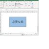 ブログに役立つスクリーンショットツールを紹介します。Snipping Tool