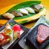 【オススメ5店】鹿児島市その他(鹿児島)にある和食が人気のお店