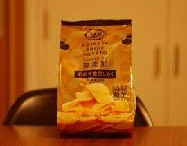 通常価格の約2倍「コイケヤプライドポテト 幻の今金男しゃく 北海道の塩 味」にせまる