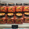 年会費無し「stockmart(ストックマート)」でコストコ商品を [下北沢]