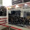 日本一安全なマラソン大会と言ったら穂の国・豊橋ハーフマラソン