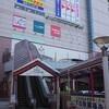 高松→東京への移動日