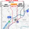 福島県 国道4号伊達拡幅の一部区間が4車線で通行可能に