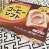 【スーパー】雪印コーヒーソフト