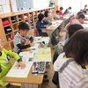 5年生:社会 日本の地形の特徴