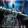 『PSYCHO-PASS サイコパス Sinners of the System Case.3「恩讐の彼方に__」』TOHOシネマズ海老名