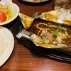 【Life】昭和なレストランへ行ってきた