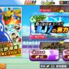 真の全日本ユース⁉︎リアル・ジャパン7の実力を4日まで徹底攻略!