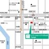 2月29日(土曜日)プログラミング体験イベント「ぶつからないロボットカーをつくろう!」無料 於、広島市