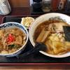 ラーメン一休 岩手県矢巾町 ワンタンメン+ミニ焼肉丼を食す! 「ミニ焼肉丼」、ミニじゃ無いよ!!