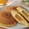 入手困難☆品切続出の「金農パンケーキ(秋田県内ローソンのみ販売)」を食べてみた感想その2