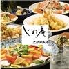 【オススメ5店】大橋・その他南地区(福岡)にある日本酒が人気のお店