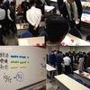京都市役所の職員研修でSDGsカードゲーム・ワークショップを開催しました(9 Mar 2018)