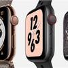 Apple Watch series 4アップルウォッチ 予約完了!久しぶりのワクワク