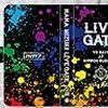 水樹奈々 【LIVE GATE 2018】 スマートフォンカバー