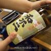 新潟の地酒で越後料理を堪能しました@へぎそば地酒処 こんごう庵御徒町店 5回目