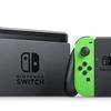 【随時更新】Nintendo Switch(ニンテンドースイッチ)の本体ラインナップをまとめました。