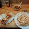 アメ横のジャンボ餃子有名店で食す海老チャーハン! 昇龍(京成上野・上野/エビチャーハン)