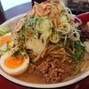天童市 麺家猿神 猿山味噌をご紹介!🍜