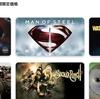 【iTunes Store】「ザック・スナイダー監督作」期間限定価格