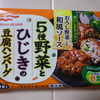 マロハニチロ 5種野菜とひじきの豆腐ハンバーグ
