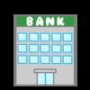 iDeCo(イデコ)の金融機関の選び方は?オススメの金融機関も紹介