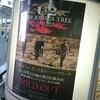 U2『ヨシュアツリーツアー』さいたまスーパーアリーナ!チケット代金4万円!