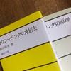 京都での第1回対策講座〜キャアコンサルタントのどこを評価するのか〜