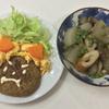 料理嫌いのわたしは食材宅配サービス「ヨシケイ」で節約する