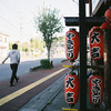 【フィルム カメラ】CONTAX RX×FUJI記録用フィルムISO100【CONTAX RX】【カール・ツァイス】【Carl Zeiss】